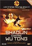 echange, troc Shaolin contre Wu Tong