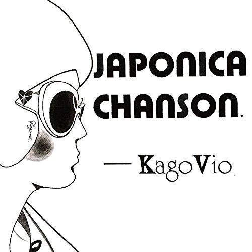 JAPONICA CHANSON