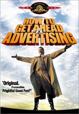 / Как преуспеть в рекламе (1989)