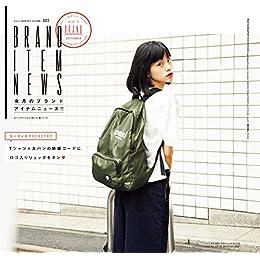 mini(ミニ) 2016年 10 月号 (雑誌)