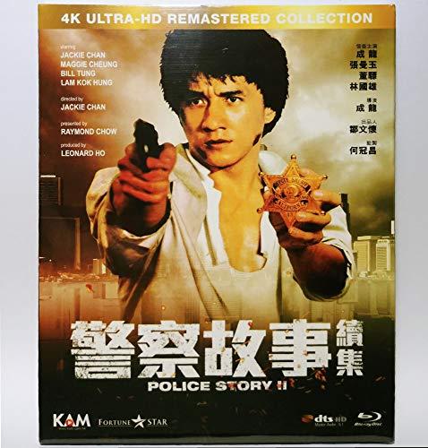 4K Blu-ray : Police Story Ii