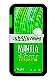 ミンティアブリーズ リラックスグリーン 30粒×8個