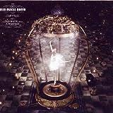 La Boite a Musique By Jean-Pascal Boffo (2008-01-14)