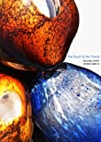 img - for The Touch of the Oracle: Michael Petry, Works 2003/12 by Adrian George (2012-03-05) book / textbook / text book
