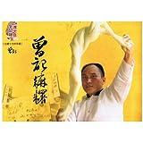 Taiwan Hualien ZhengJi 30 Pieces Mixed Mochi Sampler Gift Pack - Red Bean, Peanut, Purple Yam & Sesame Mochi (One of Ten Famous Taiwan Gifts)