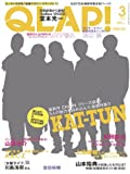 QLAP! (クラップ) 2012年 03月号 [雑誌]