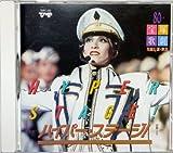 '94実況ショー花組公演ハイパーステージ!
