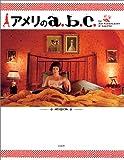 アメリのa.b.c—Spring特別編集