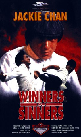 Winners and Sinners [VHS]