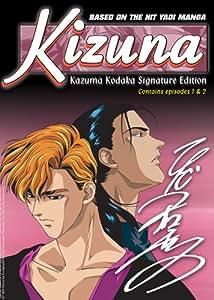 Kizuna: Kizuna Kodaka Signature Editon