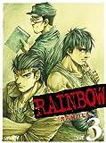 RAINBOW ~二舎六房の七人~ VOL.3 [DVD]