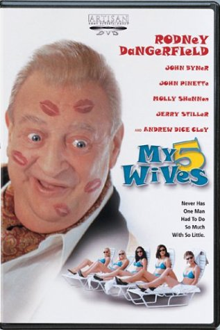 My 5 Wives / Мои пять жён (2000)