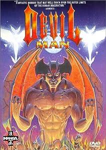 Devilman 1 & 2 [DVD] [Region 1] [US Import] [NTSC]