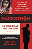 Backstrom: He Who Kills the Dragon (Vintage Crime/Black Lizard Original)