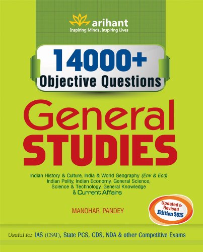 14000 + Objective Questions - General Studies  (Old Edition)