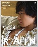 Rain(ピ)オフィシャルDVD「Road for RAIN」スペシャル・エディション