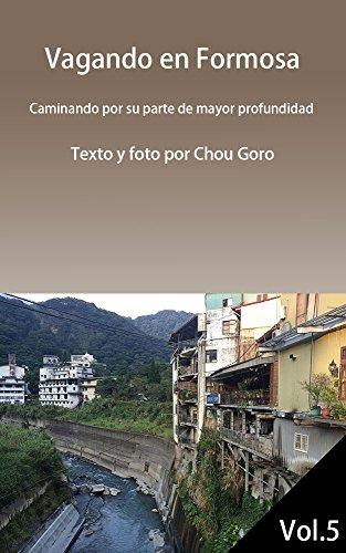 vagando-en-formosa-vol5-spanish-edition