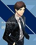 サムライフラメンコ9(完全生産限定版) [Blu-ray]