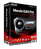 Movie Edit Pro HD 通常版