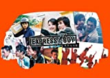 Express BOY  -悪男宅急電- DVD-BOX I