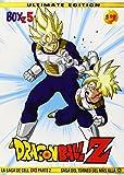 Dragon Ball Z - Box 5 [DVD] España (Bola de dragón - Bola de drac)