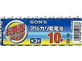 SONY 単3形アルカリ乾電池『アルカリブルー』  LR6SG-20PCW