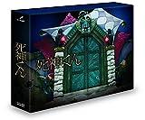 死神くん DVD-BOX(初回限定版)(プレミアムブックレット・特製死神くんゴーちゃん。クリーナーストラップ付)