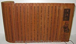 Collectable Bamboo Scroll (Carving in English/Chinese on double sided bamboo scroll) : Tao Te Ching