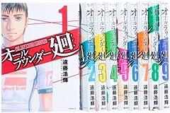 オールラウンダー廻 コミック 1-9巻 セット (イブニングKC)