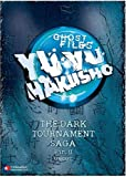 echange, troc Yu Yu Hakusho 2: Dark Tournament [Import USA Zone 1]