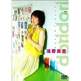 doridori [DVD]