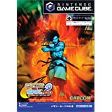 CAPCOM VS. SNK 2 EO�J�v�R���ɂ��
