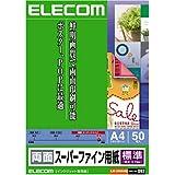 ELECOM スーパーファイン紙 両面 標準 A4サイズ EJK-SRHA450
