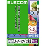 ELECOM スーパーファイン紙 インクジェットプリンタ対応 両面 標準 A4サイズ EJK-SRHA450
