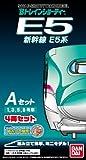 Bトレインショーティー 新幹線E5系 Aセット (1・3・5・8号車)