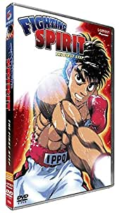 Fighting Spirit - The First Step (Vol. 1)