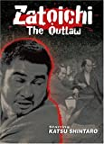 Zatoichi the Outlaw - DVD