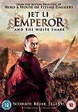 Emperor & The White Snake [DVD]