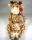 Dangly Wild Giraffe 55cm soft toy from Keel Toys - teddy bear cuddly toy