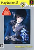 echange, troc Fatal Frame III: The Tormented (PlayStation2 the Best)[Import Japonais]