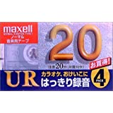 maxell 録音用 カセットテープ ノーマル/Type1 20分 4巻 UR-20L 4P