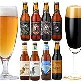 サンクトガーレン クラフトビール 8種 330ml×8本 飲み比べセット 夏季限定ビール入