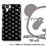 [docomo AQUOS PHONE SH-01D専用]特殊印刷カバー ハード携帯ケース[329パンダブラック]