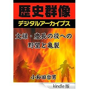 蔚山城の戦い - Siege of Ulsan