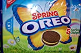 Nabisco, Oreo, Spring Edition, Yellow Filled Oreo Cookies, 5 Designs (Pack of 3)