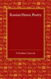 img - for Russian Heroic Poetry book / textbook / text book