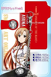 Sword Art Online chain wallet with operating Asuna (Red) ver (japan import)