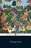 img - for The Bhagavad Gita (Penguin Classics) book / textbook / text book
