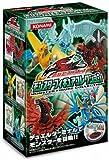 遊戯王5D's モンスターフィギュアコレクション (BOX)