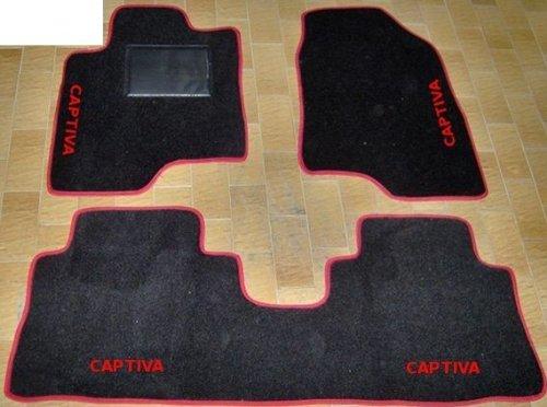 Tappeti Auto Tappetini in gomma su misura 1199162210011 set completo nero